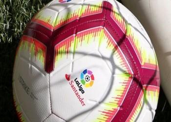 محكمة إسبانية تمنع إقامة مباريات الليغا يومي الجمعة والإثنين