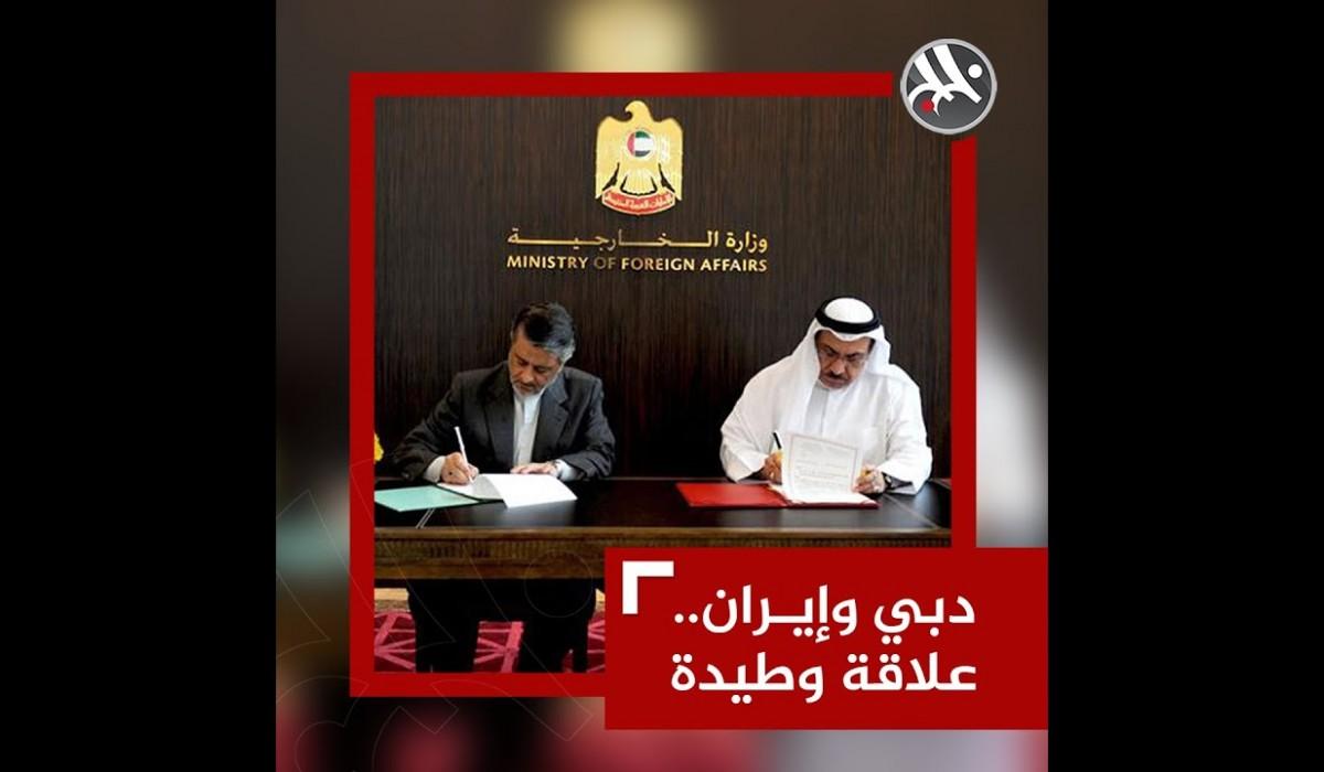 العقوبات الأمريكية تساعد فى توطيد علاقة دبي وإيران