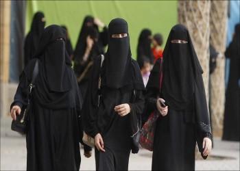 بعد الولاية.. سعوديات يطالبن بإسقاط القبيلة