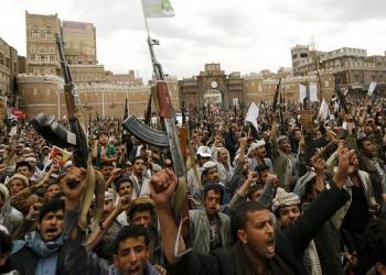 إنترناشونال بوليسي دايجست: لهذه الأسباب لم تنسحب الإمارات من اليمن