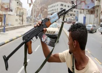 هآرتس: فشل الحملة السعودية باليمن نقمة لإسرائيل