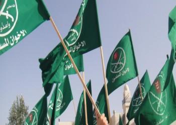 إخوان مصر تنفي أي علاقة لها بحركة حسم