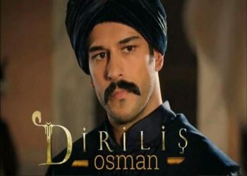 أبرزها قيامة عثمان.. مسلسلات تركية جديدة خلال سبتمبر