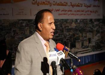 برلماني يمني لقيادة التحالف: ذبحتم الشرعية والحوثي لم يفعل مثلكم