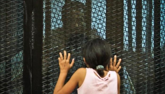 """""""عيدهم في الزنزانة"""" تذكر المصريين بمعاناة المعتقلين في عهد السيسي"""
