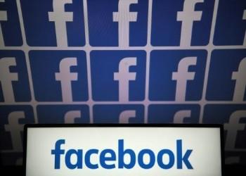 بلومبرغ: فيسبوك وظف المئات للاستماع إلى المحادثات الصوتية لمستخدميه