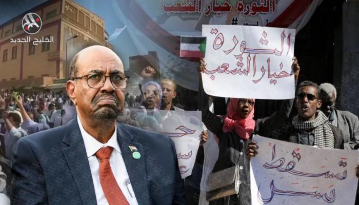 إسلاميو السودان والتكيف مع الانتقال السياسي