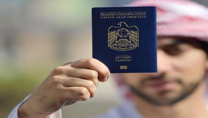 جنوب أفريقيا تعفي مواطني الإمارات من التأشيرة المسبقة