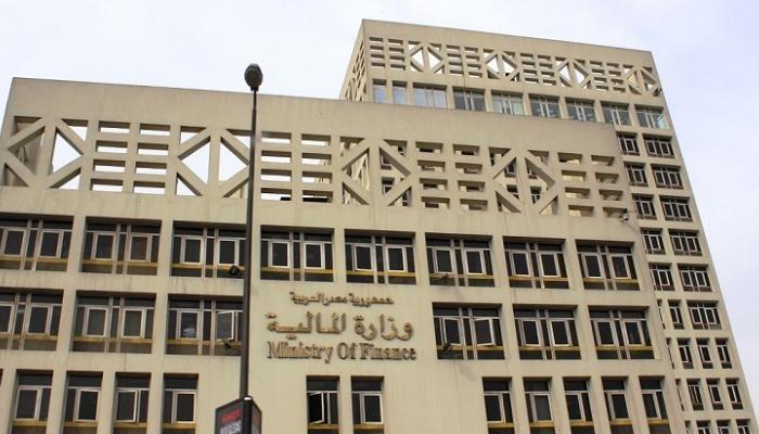المالية المصرية تطرح أذون خزانة بقيمة 1.1 مليار دولار