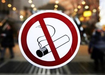تضييقات تركية جديدة على التدخين.. منع في الأماكن المغلقة والعامة