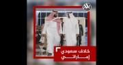 انقلاب عدن يهدد التحالف السعودي الإمارتي