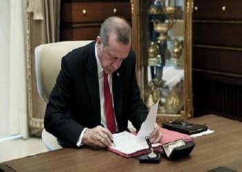 أردوغان يوقع مرسوما حول مشروع محطات الطاقة الكهرذرية