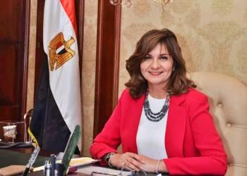 """وزارة الهجرة تدعو للمشاركة في حملة """"مفيش زي مصر"""""""