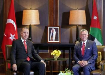 العلاقات التركية - الأردنية تطوُّر في الاتجاه الصحيح
