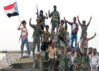 إيكونوميست: حرب التحالف العربي تضع اليمن على حافة التقسيم