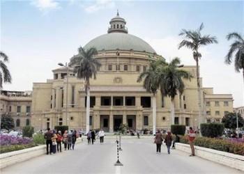 """للمرة الأولى.. """"القاهرة"""" ضمن أفضل 400 جامعة حول العالم"""