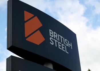 تركيا تتوصل إلى اتفاق أولي لشراء أعرق شركة صلب بريطانية