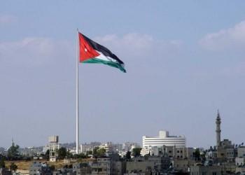 الأردن يعلن اختطاف اثنين من مواطنيه في جنوب أفريقيا