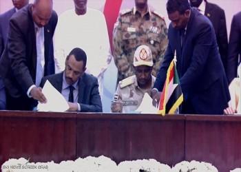 توقيع اتفاق الفترة الانتقالية بين العسكري السوداني والمعارضة
