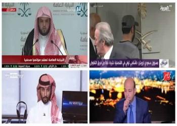 كيف تعمل الرقابة في الإعلام السعودي.. قضية خاشقجي نموذجا