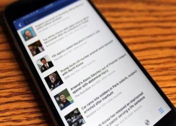 فيسبوك تعرض ملايين على مؤسسات إخبارية عريقة لعرض محتواهم