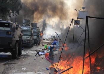 مستشار أردوغان: فض اعتصام رابعة جريمة بحق الإنسانية