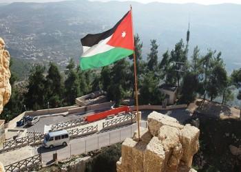 الأردن يدين هجوم الحوثيين على حقل الشيبة السعودي