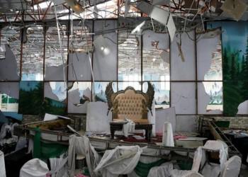 تنظيم الدولة يعلن مسؤوليته عن تنفيذ تفجير كابول