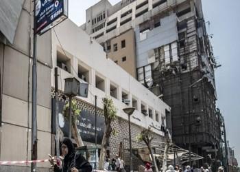 مصر تعلن عودة العمل في معهد الأورام عقب ترميمه