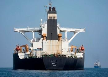حكومة جبل طارق ترفض طلبا أمريكيا باحتجاز ناقلة النفط الإيرانية