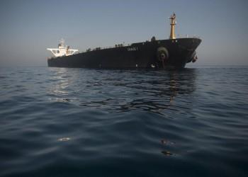 بدء إبحار الناقلة الإيرانية من ميناء جبل طارق