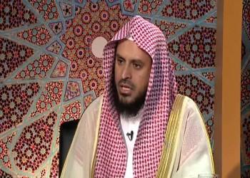 ثمن الكلمة.. فيديو يحكي قصة الداعية السعودي المعتقل الطريفي