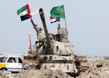 الإمارات لم تنتصر في اليمن.. لكنها انسحبت لتقليل خسائرها