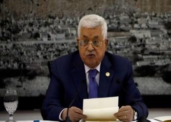 عباس يقرر إنهاء خدمات مستشاريه لتقليل النفقات