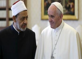 لجنة عليا من الأزهر والفاتيكان لتنفيذ وثيقة الأخوة الإنسانية