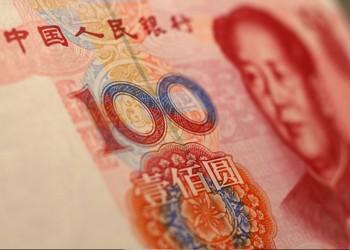 الصين تتجه لإطلاق عملة مشفرة تنافس بيتكوين