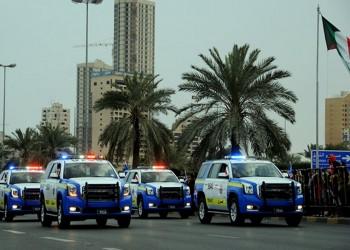 الداخلية الكويتية: 1500 ضابط وعسكري تركوا الخدمة في 2018