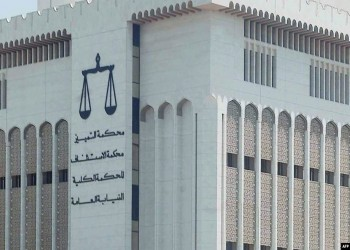 حبس مغرد من البدون 7 سنوات بتهمة الإضرار بأمن الكويت