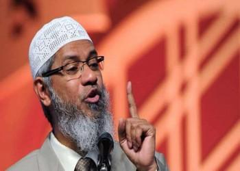 ذاكر نايك يعتذر للماليزيين عن تصريحات أثارت الجدل