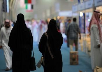 ألف سعودية يغادرن المملكة دون إذن ولي الأمر