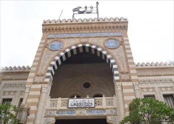 الأوقاف تؤيد السيسي: لا مانع من نقل المسجد للمصلحة العامة