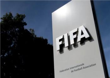 رسميا.. فيفا يشكل لجنة مؤقتة لإدارة الاتحاد المصري لكرة القدم