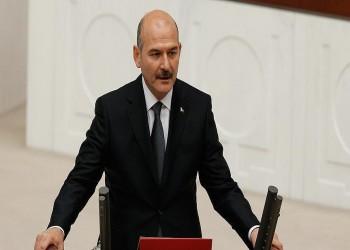 """وزير الداخلية التركي: أمريكيون التقوا بسوريا سرا """"الشيوعي الماركسي"""""""