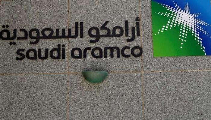 بلومبرغ: أرامكو تختار بنكي استثمار تمهيدا للطرح الأولي