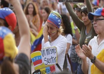 روسيا لأمريكا: تشديد العقوبات على فنزويلا خطوة غير حكيمة