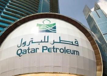 قطر للبترول توسع نشاطها في سنغافورة بعقد لمدة 5 سنوات
