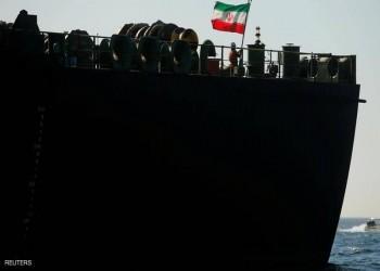تعطل ناقلة نفط إيرانية بالبحر الأحمر بالقرب من السعودية