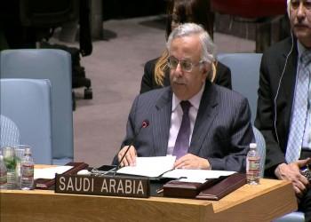 السعودية: لا يوجد ثأر تاريخي بين الفلسطينيين واليهود