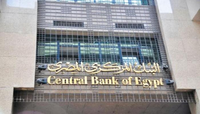 30 مليار دولار خدمة الدين الخارجي بمصر خلال عام واحد