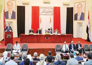 البرلمان اليمني يطالب هادي بمراجعة العلاقات مع التحالف